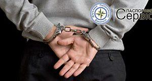 НаТернопільщині затримали підприємця занезаконне посередництво у відкритті візи